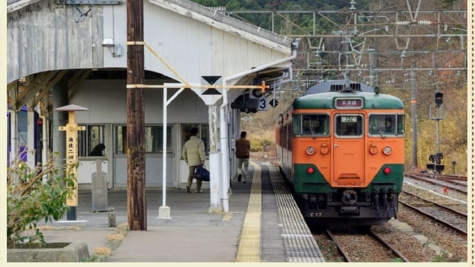 2010年草津線 柘植駅