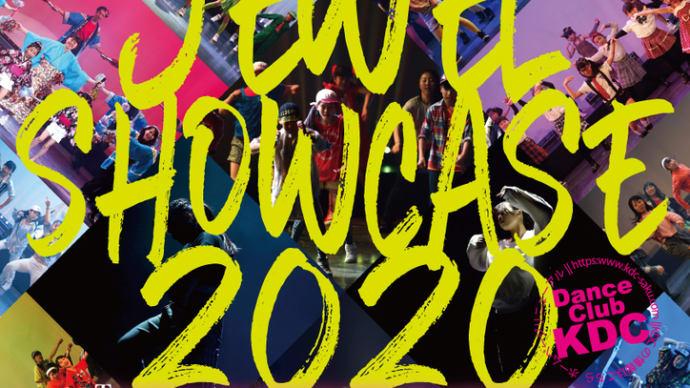 佐久ケーブルテレビ朝の生放送ニュース番組投稿動画 「KDC本公演2020」のニュース報告です!