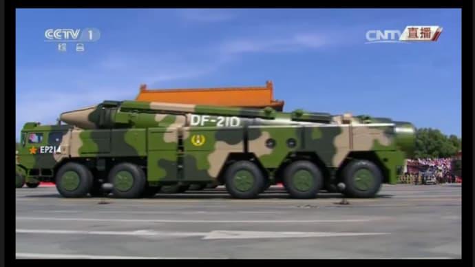 シナ DF-21
