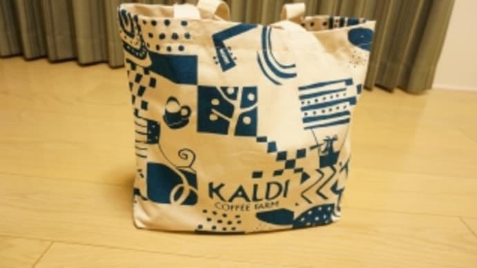 カルディの福袋2014