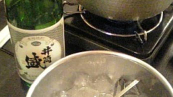 酒仙亭樽八