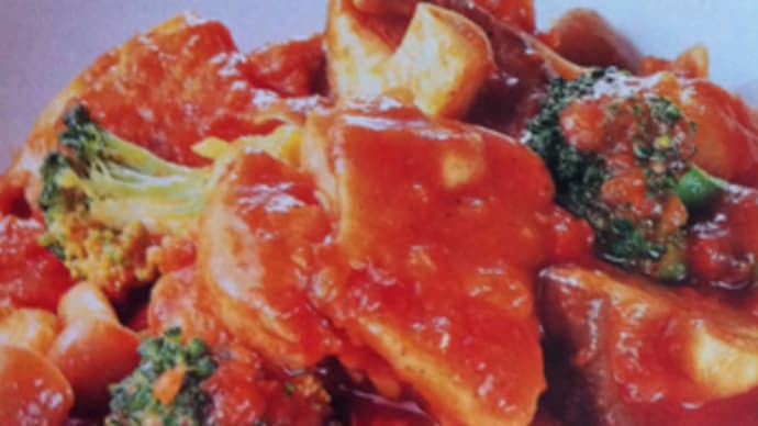 鳥肉ときのこのトマト煮(チキンカチャトーラ)