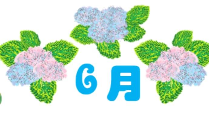 6月1日衣替え Wordでお絵かき(紫陽花)