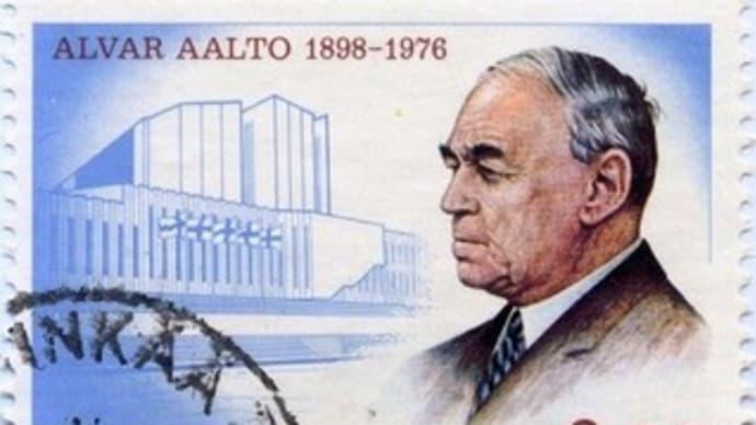 アルヴァー・アールトの切手