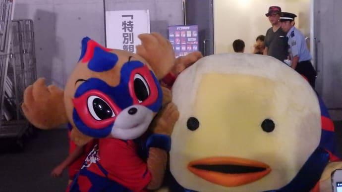 FC東京×湘南@味スタ