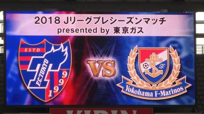 FC東京×横浜FM@味スタ【PSM】