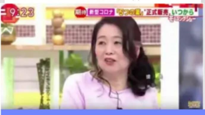 教授 岡田