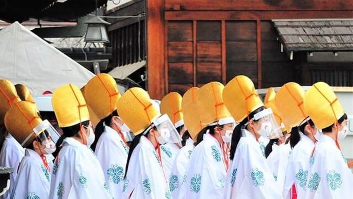 堺菅原神社の十日恵比寿