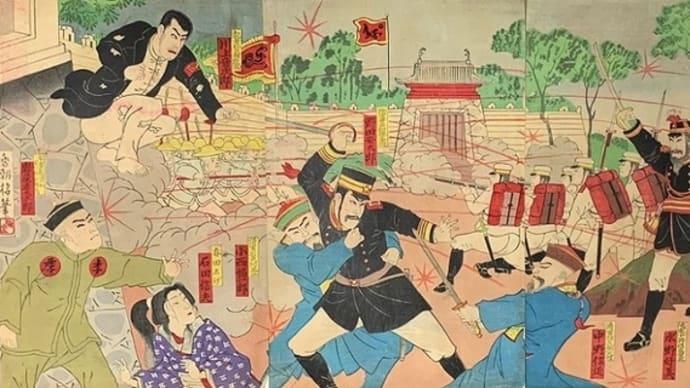 「川上演劇 日清士憤闘」 香朝楼 (1894.9)