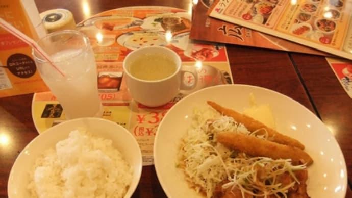 平成25年8月30日の食事(バーミヤンのランチ)