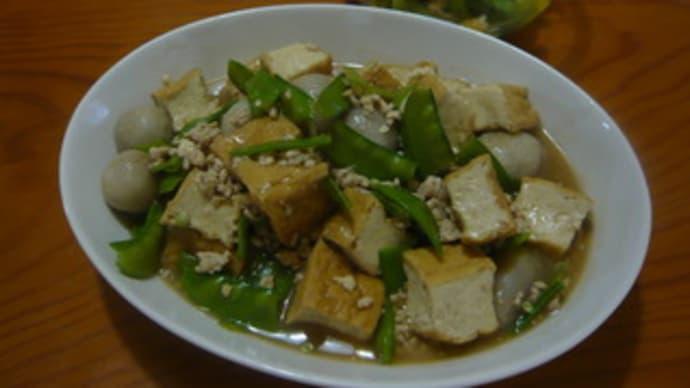 今日の晩御飯(里芋と厚揚げの煮物)
