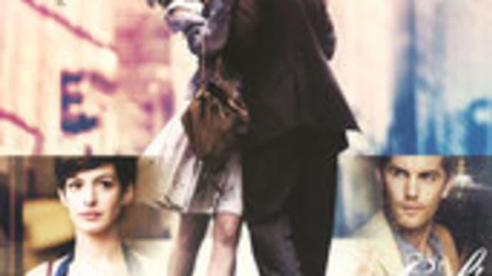 ワン・デイ 23年のラブストーリー / ONE DAY