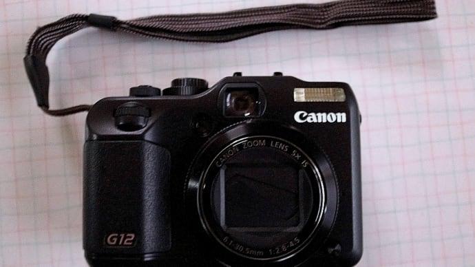 Canon PowerShot G12のリストストラップ