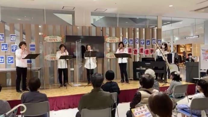 友遊カルチャーセンターフェスティバル2021