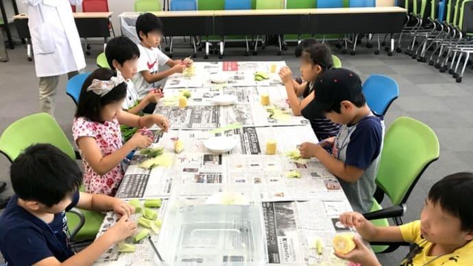 まちラボ 夏の学校「紙すき体験」