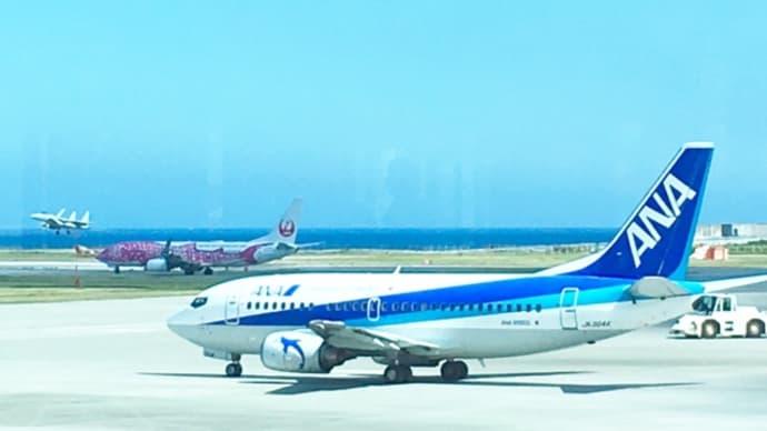 那覇空港は大混雑