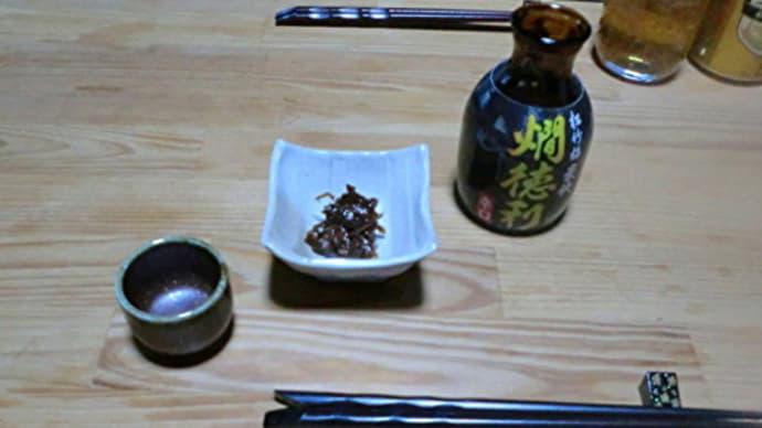 「太田和彦のふらり旅いい酒いい肴」を観ながら、浅蜊の佃煮で一杯!📷ぶらり旅【おうち居酒屋】10-31