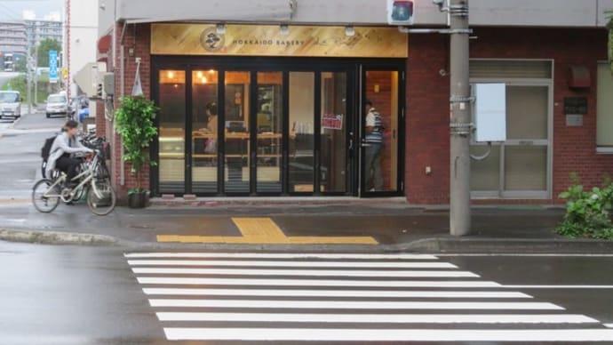 パン屋探訪・札幌(6) 創成川イーストエリアのLe Pin(ル・パン)
