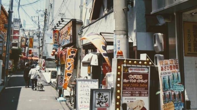 阪急 庄内駅付近