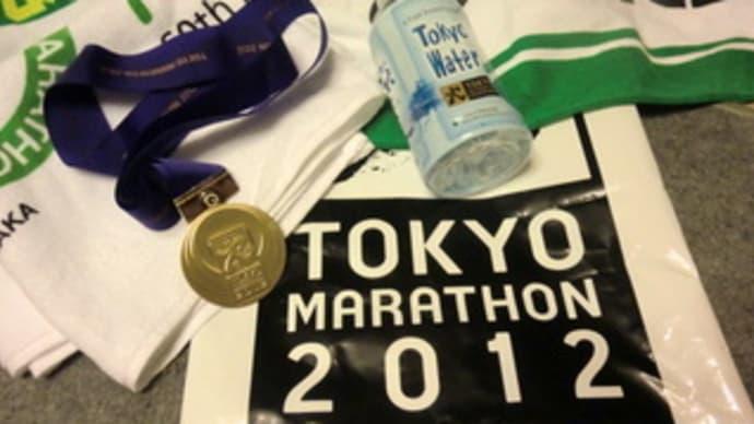 2013東京マラソン落選
