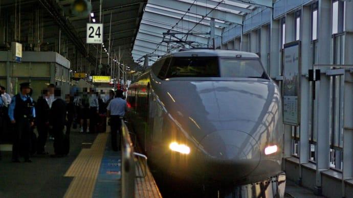 2009年9月新幹線・岡山