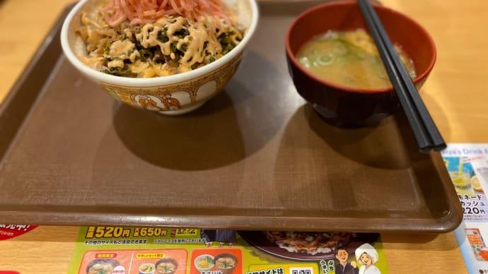 20201026  高菜明太マヨ