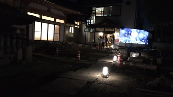 尾張津島お月見灯路 開催