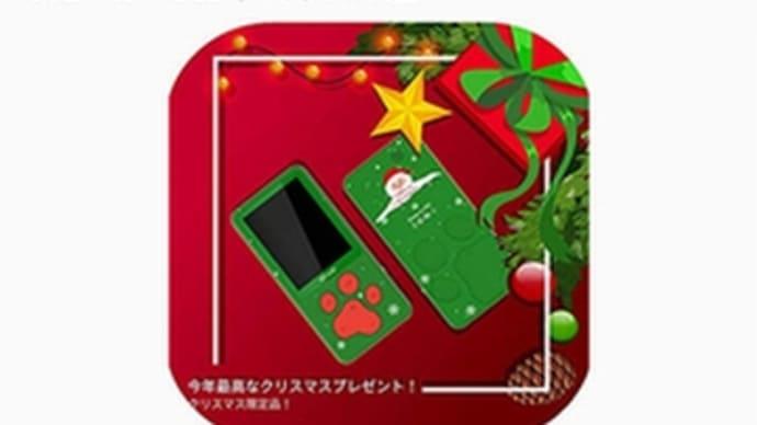 子供向け中華MP3プレイヤー、Wiwoo・Q8を買ったよ(その1)