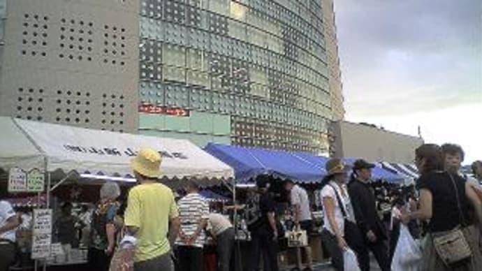 06年9月瀬戸名古屋の旅(焼き物祭り)