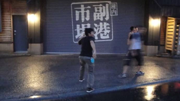 道北旅行記 ~初日・午後編~