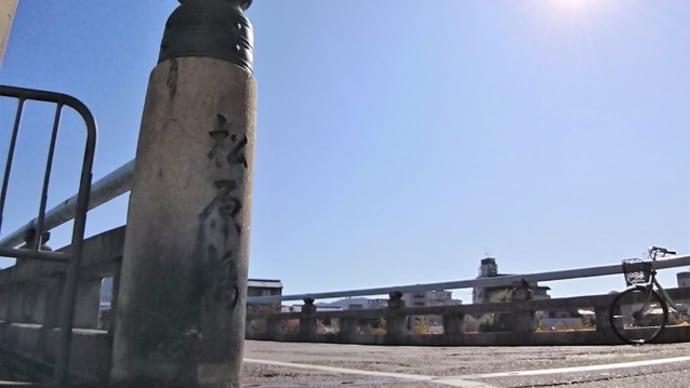 「橋ものがたり」の京都