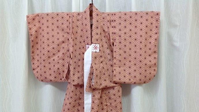麻のは柄洋服地で仕立てる一つ身と四つ身