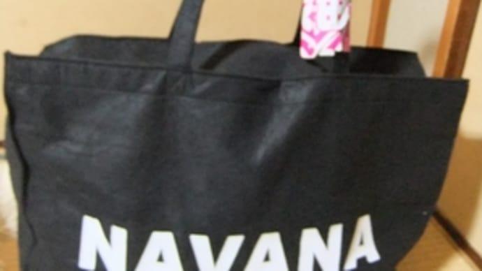 ナバーナ(NAVANA)の福袋を買ったよ