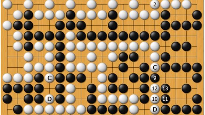 【囲碁計算機】123456789+987654321を計算してみた(前編)