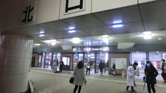 大和市内の宝くじ売場めぐり(その6・大和駅周辺)