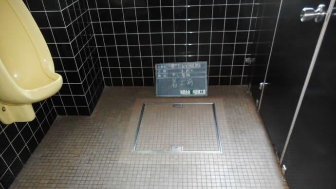 図書館のトイレのピットで水抜き・・・千葉市
