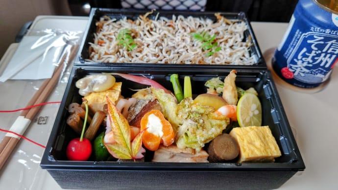 2021・5・12 昼飯は、犀北館Delica鐵扇の隔月替わりの二段和弁当