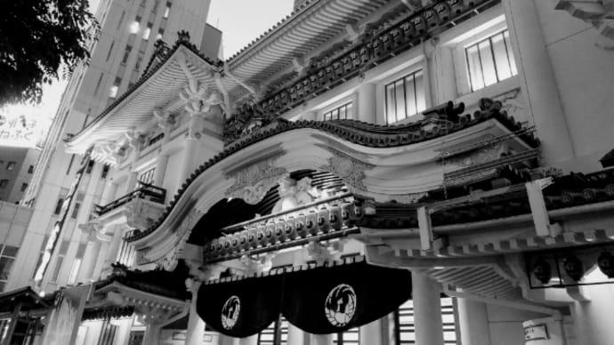 帝国 劇場 コロナ