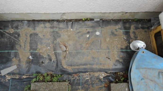 鉱滓(こうさい)を使ってある所で漏水修理・・・埋め立て地