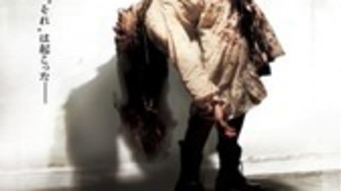 ラスト・エクソシズム / The Last Exorcism