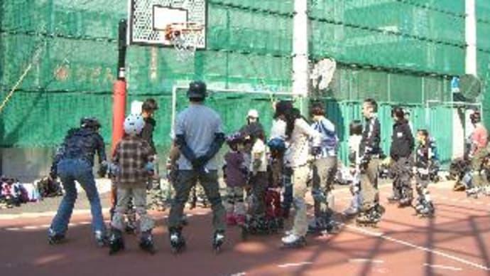 文京区ローラースポーツ大会