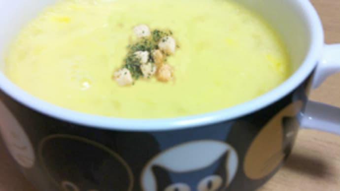 オニオンスープを使って味わい深いコーンスープ♪