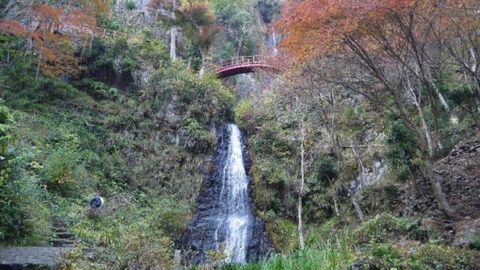 五宝滝の紅葉