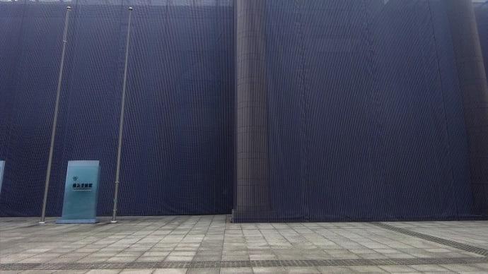 横浜トリエンナーレ2020(1)