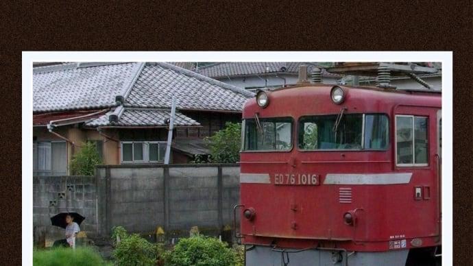 ED76-1016