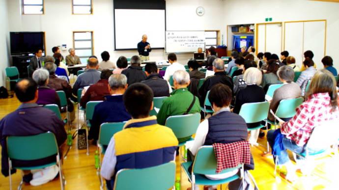 支え合いボランティアの研修会(2)