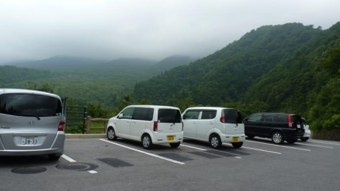 大山滝 滝壺