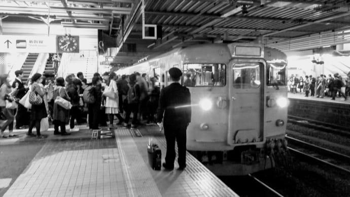 2016年11月・ 広島駅ホーム