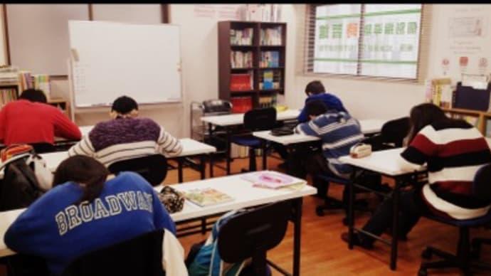日常の学習とテスト前の学習