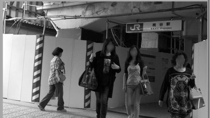桃谷駅改良工事中